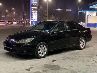 краска по металлу бишкек in Кыргызстан   ПИЛЫ: Toyota Camry 2.4 л. 2005   231000 км
