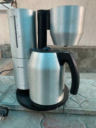встроенная кофемашина siemens в Кыргызстан: Продаю SIEMENS кофе-машину, состояние отличное, всё работает идеально