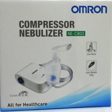 Bakı şəhərində Nebulizer (ингалятор)   OMRON NE-C803  Новый в упаковке новейший
