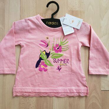 Pamucne majice - Srbija: BABYBOL pamucna majica vel 12 meseci (80 cm). Pamuk 100%, ekstra kval