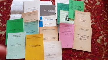 Продам мед. книгу Внутренние болезни в Бишкек
