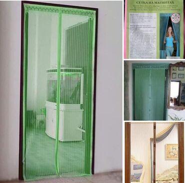 Kućne potrepštine - Arandjelovac: Magična mreža za vrata protiv komaraca i muva 1000 dinara.Magična