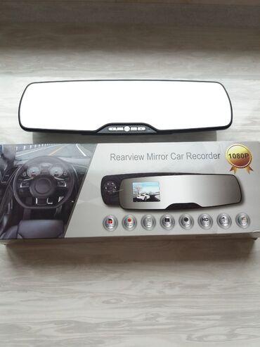Автоэлектроника - Кыргызстан: Регистратор в зеркале автомобильный. Привезен из Германии   Stealth