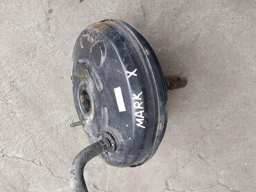 shlang iks houz в Кыргызстан: Toyota Mark x Вакуумный усилитель тормоза, Тойота икс тормозной вакуум