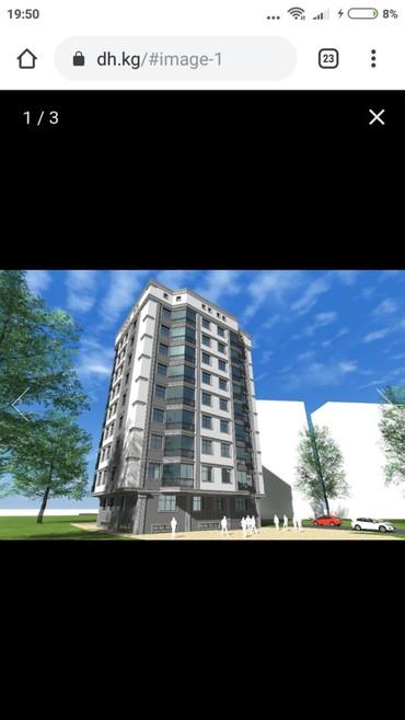 купить здание под офис в Кыргызстан: Продаю помещение под офис в ЖД Керемет, в мкр Джал, стройкомпания Drea