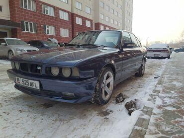 Продажа бензовоз - Кыргызстан: BMW 525 2.5 л. 1992
