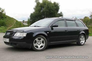 audi a6 3 mt в Кыргызстан: Audi A6 1.9 л. 2000