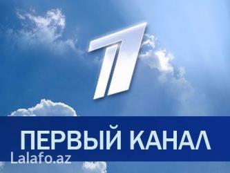 Bakı şəhərində Настройка встроенного спутникового тюнера в телевизоре. Мы выезжаем в