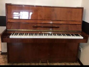 арматура баасы ош в Кыргызстан: Продаётся пианино Беларусь,в отличном состоянии, как новое. Царапин