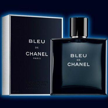 Blue de Chanel! Успейте приобрести этот настоящий мужской аромат по