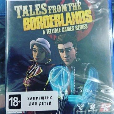 Bakı şəhərində Tales from the Borderlands