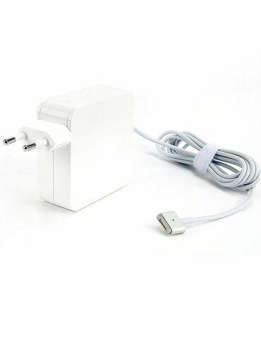 Зарядное устройство для macbook pro magsafe 2 65w абсолютно