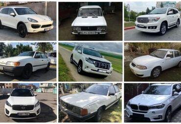Audi 1999