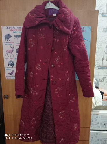 Куртка плащ б/у для девушек 500 сомов г