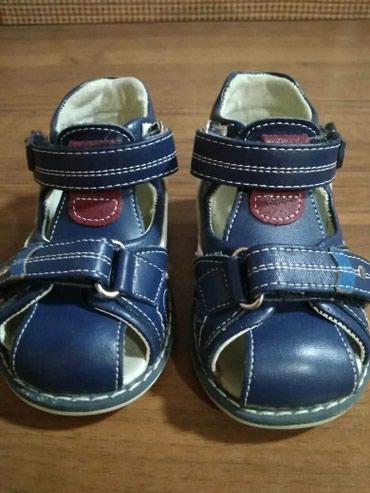 """Детские сандалии для мальчика.Кожа.Фирма,,Сказка"""".20-й р. в Ош"""