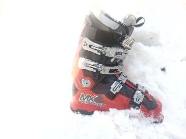 Лыжи - Кыргызстан: Лыжные ботинки б/у: MX5 FISCHERРазмер:25.5 (39-40)Жёсткость 80Сделано