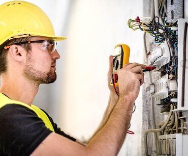 Электрик | Монтаж электрощитов, Установка автоматов, Установка распределительных коробок
