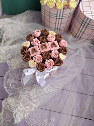 Шоколадный букет - Кыргызстан: Съедобный букет из шоколадных роз!!!  > эксклюзивный > презента