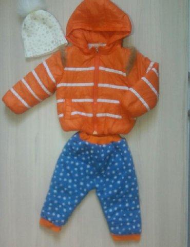 анализ рынка недвижимости в Кыргызстан: Куртка и штаны на ребенка от 1 года до 2.5 лет примерно. Демисезоные