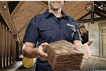 Утеплитель кнауф для утепления потолков, стен, крыш и т.д. в общем для