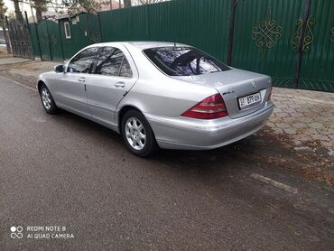 Транспорт - Бишкек: Mercedes-Benz S-Class 4.3 л. 1998 | 200000 км