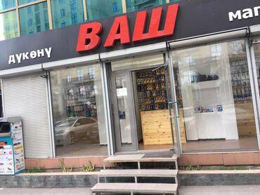 Сдается места для ремонт телефонов аренда с начало  чуй/гоголя,113Б