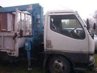 Мицубиси -кантер 1996г  10000дол;    торг уместен;   0555020817 по все в Бишкек
