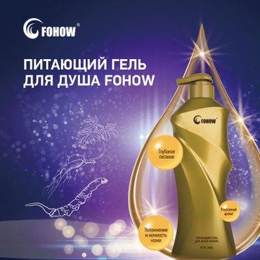 """Лечебный и питательный гель для душа с кордицепсом """"Фохоу"""" в Бишкек"""