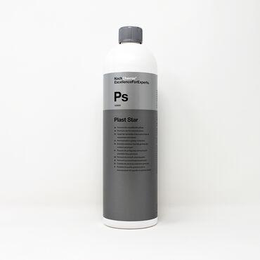 Автохимия koch chemie (кох хеми) одно из лучших и проверенных средств