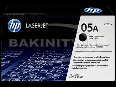 hp принтеры в Азербайджан: HP 05a original Kartric HP 203a comprekt HP 126a complekt