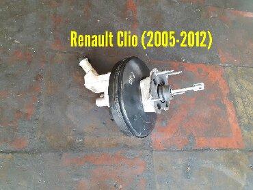 оригинальные запчасти renault - Azərbaycan: Renault Clio Vakuumu
