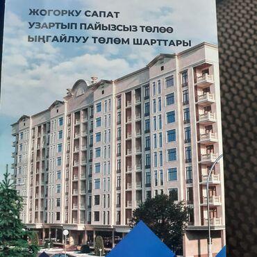 газовые котлы сигнал бишкек в Кыргызстан: Продается квартира: Элитка, Аламедин рынок, 1 комната, 50 кв. м