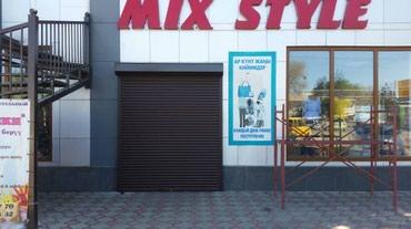 Ролставни Рол ворота все виды в Бишкек