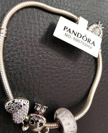 Pandora - Srbija: PANDORA original srebrna narukvica narukvica sa tri priveska, nije