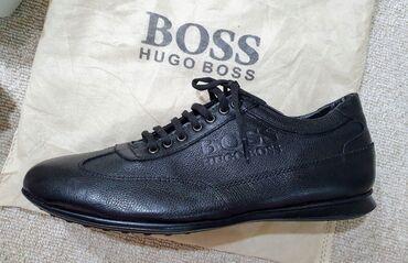 Hugo Boss kozne cipele