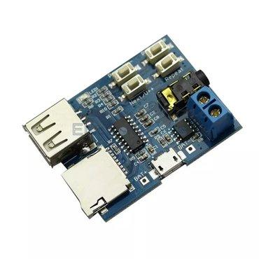 Bakı şəhərində MP3 modul, 5v qidalanır istəsəz micro USB yeri yeni power bankdan