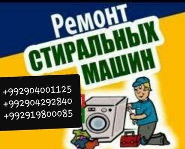 Ремонт стиральных машин автомат и полу автомат в душанбе Таджикистан