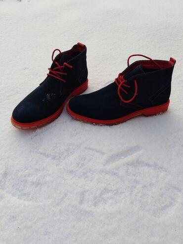 """Лтз 40 - Кыргызстан: Шикарные,стильные ботинки """"Пьер Карден"""".Натуральная замша"""