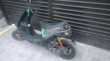 Honda dio 25 в Бишкек