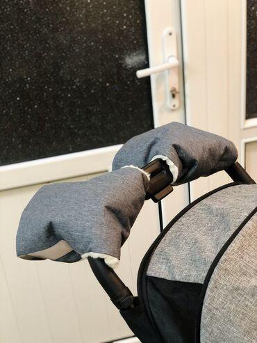 трикотажную кофту в Кыргызстан: Новые Муфты-варежки для коляски. Сделаны из плотной водоотталкивающей
