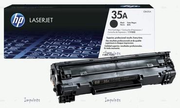 Skanerlər Azərbaycanda: Картридж HP CB435A № 35A оригинальный