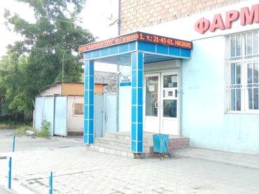 РПК «Флагман» предлагает заказать в Бишкек - фото 2