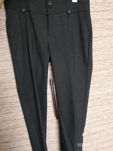 Офисные брюки размер 28-29