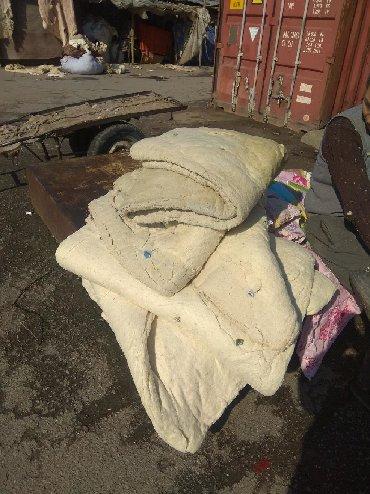 текстиль одеяла подушки в Кыргызстан: Скупаю б.у.ватные тушоки.одеяло,матрацы,подушки,перину