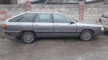 Audi 100 1990 в Сокулук