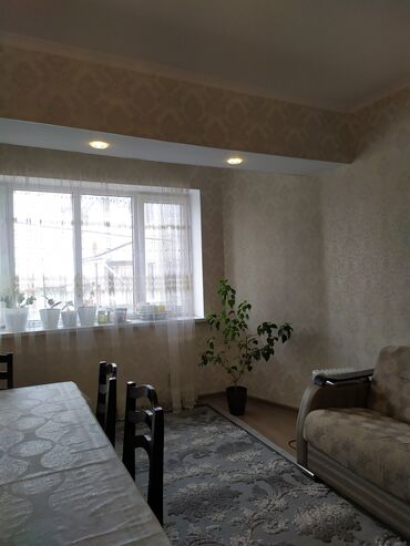 Продается квартира: Индивидуалка, Кок-Жар, 2 комнаты, 50 кв. м