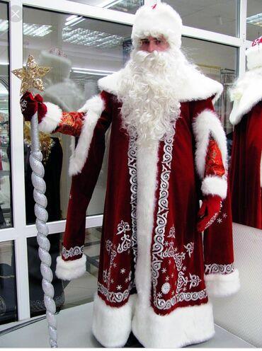 работа для русскоязычных в Кыргызстан: Ищу Деда мороза и Снегурочку (русскоязычных) Высокий рост, шустрый и