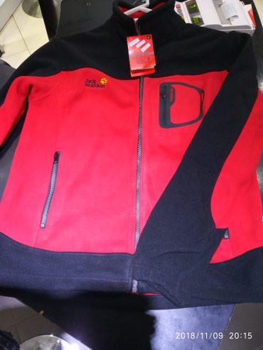Флисовый куртка Jack Wolfskin в Бишкек