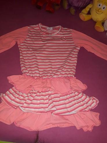 Pamucna-engleska-bluza-domaci-proizvodac-br - Srbija: Tunika pamucna vel.8