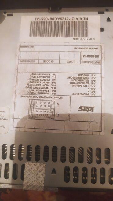 Автоэлектроника - Кыргызстан: Магнитофон на нексия 2